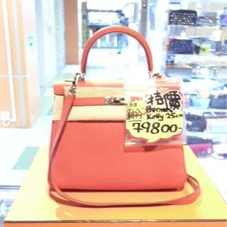 Hermes Pink Orange Togo Leather Classic Kelly 25cm Shoulder Hand Bag PHW 愛馬仕 粉橙色 牛皮 皮革 經典款 凱莉 25公分 手挽袋 手袋 肩袋 袋