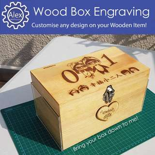 Customised Laser Engraving on your Wooden Boxes