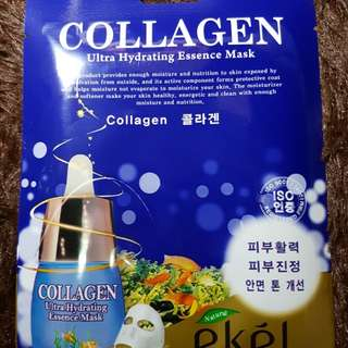 koreaan face masks