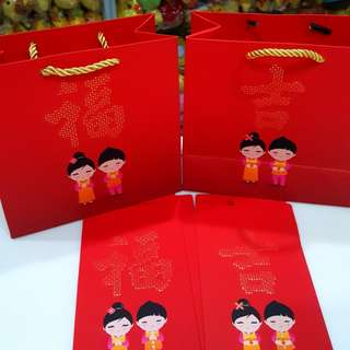 2018 DBS Private Bank 福 & 吉 Exclusive Set Big Size Red Packets Plus Carrier Bag