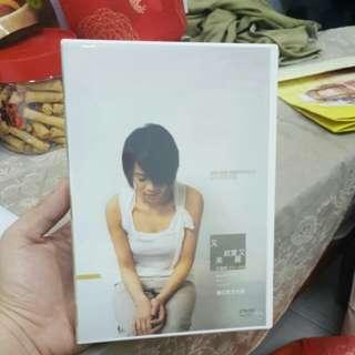 Jiang Meiqi 江美琪DVD
