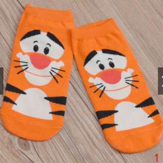 Ankle Sock Tiger Rawrr