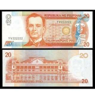 "Banknote Solid ""2"" number"