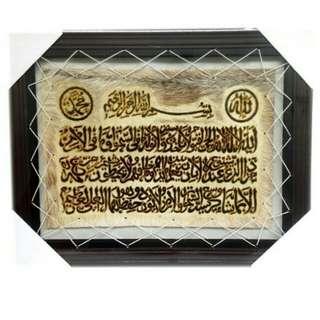 Bingkai kerajinan Kaligrafi ayat kursi dari Kulit Kambing