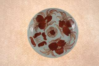 A beautiful antique  red dish