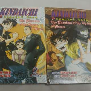 "Detektif Kindaichi Special Case ""The phantom of the opera 3rd  Murder"