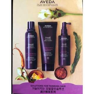 [2018年 新版 免稅店版] Aveda Invati ADVANCED Travellers' Exclusive Set 防脫髮 護髮 套裝