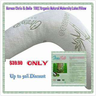 Free infant square pillow with every purchase of maternity pillow only $39.90