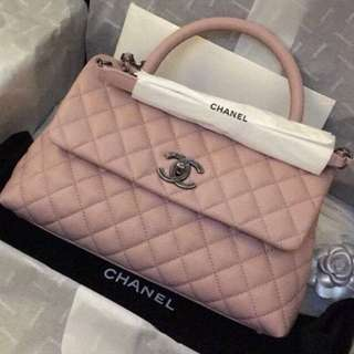 Chanel coco handle pink limited edition
