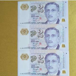 Lot of crisp new & uncirculated $2 Yusof Ishak fancy number notes Radar, Bookend collector currency