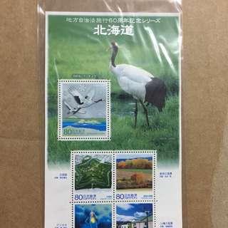 北海道限定郵票