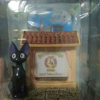 Authentic BN Studio Ghibli Kiki's Delivery Service Calendar Collectible