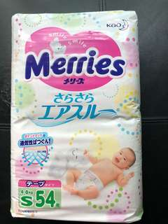 Merries Diapers