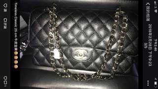 Chanel Timeless Classic 經典25cm 牛皮金鍊 罕有全新放售 購自巴黎