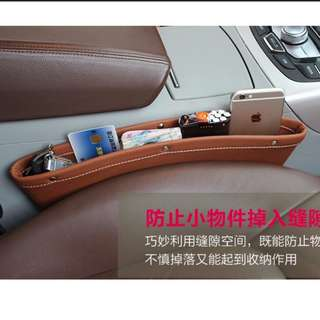 Car seat gap filler side pocket synthetic leather