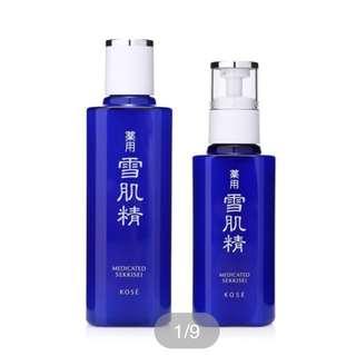 Kose lotion(toner) & emulsion