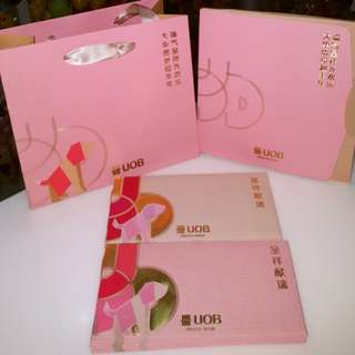 2018 UOB Private Bank 呈祥献瑞 Red Packets Plus Carrier Bag Set