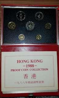 1988 香港錢幣精鑄套裝