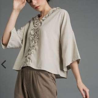 Milo blouse