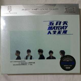 [Music Empire] 五月天 在《人生无限》新歌 + 精选 || Mayday Greatest Hits Audiophile CD Album