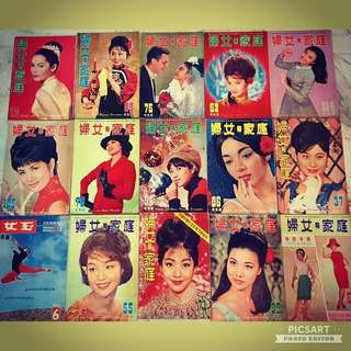 1960s Vintage Magazines with lots of interesting coverage on Fashion, Pop Stars & Movies. You can read up on those nostalgic movies and gorgeous Chinese Pop Stars. All 15 copies for just $60 clearance offer. Great for Cafes & Restaurants. Sms 96337309.