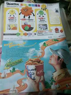 快餐文化特式餐紙2張