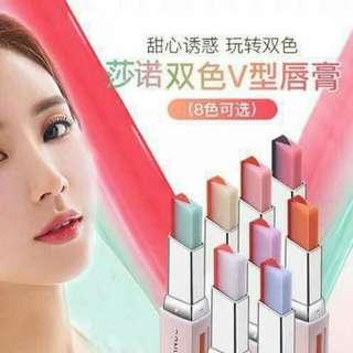 Dual lipstick