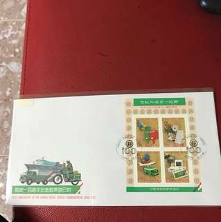 Taiwan Miniature Sheet FDC As in Picture