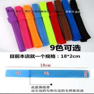 Velcro Cable Cord Organizer