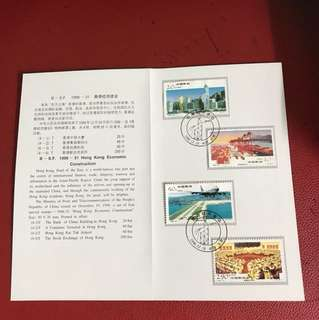 China stamp 1996-31 Stamp set Folder