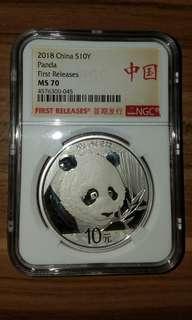 首期發行 滿分ms70 2018熊貓銀幣