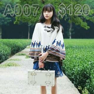 A007(森女/民族風)連帽斗篷外套