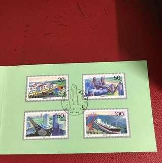 China stamp 1996-17 Stamp set Folder