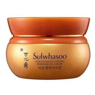 ❗️FREE NM *7ml❗️Sulwhasoo Concentrated Ginseng Renewing Eye Cream