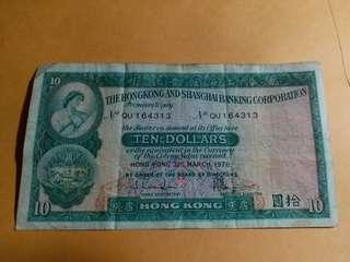 香港10元紙幣1978