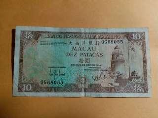 澳門大西洋10元紙幣1984