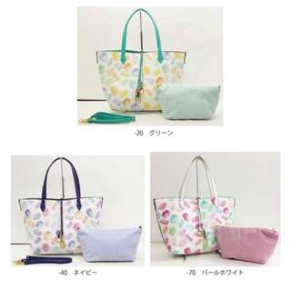 Macaroon Reversible Bag