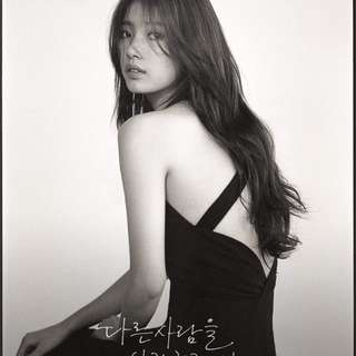 MISS A Suzy - Faces of Love