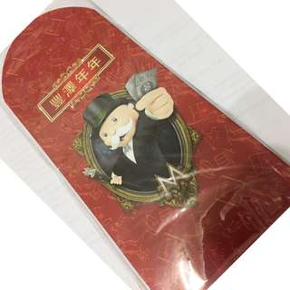 laisee利是 fortress   monopoly  豐澤  大富翁