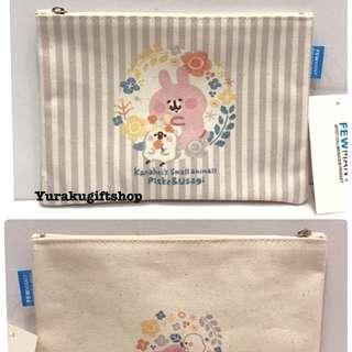 日本直送 kanahei 日本店鋪限定 小物袋 筆袋 兔兔P助