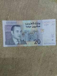 Morocco 20 dirhams 2005 issue