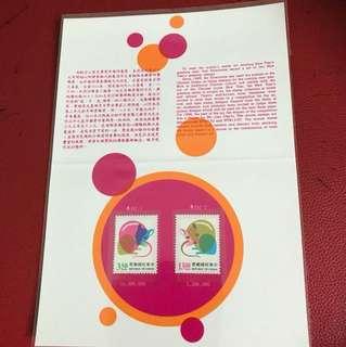 Taiwan mint set Folder as in picture