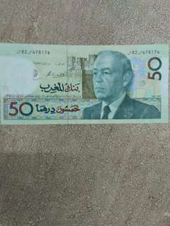 Morocco 50 dirhams 1987-1991 issue