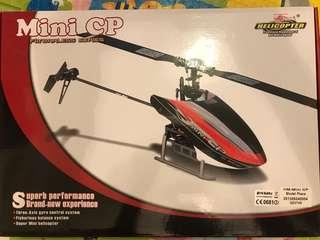 Mini CP 搖控直升機