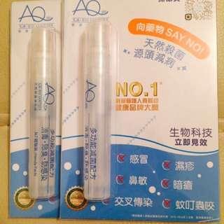 AQ 天滌 Bio 多功能滅菌配方 補充液 (GP2500)