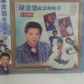Cd Chinese 陈金浪