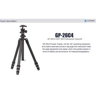 Gizomos GA-26C4 + GHP-30D Professional Carbon Fibre Travel Tripod For DSLR @ 1100 Grams only