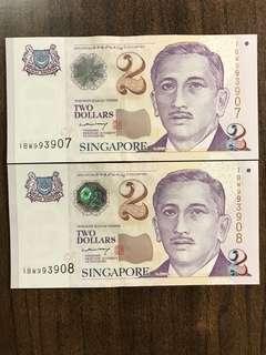 $2 UNC Paper LHL
