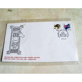 87年The New Reel Stamp for Stamps - Vending Machine首日封
