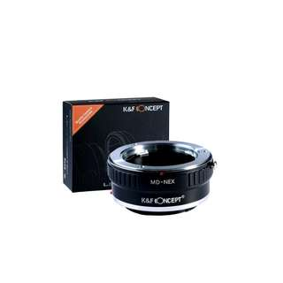 MD to Sony NEX Adapter